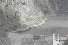 njpc rampur project the government has been able to get 250 crore