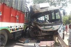 four killed in road accident