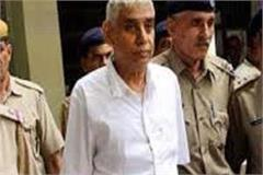 rampal s declaration of sentence today the lawyer demanded from the court