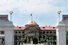 hc took a big decision in 68 500 teachers recruitment case