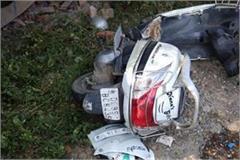 accident in gurugram between haryana roadways bus and scooty