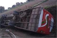 65 people out of the road accident