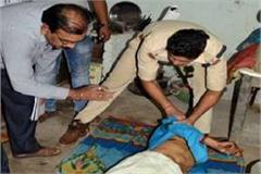 kaliyugi son s abominable act after killing the father