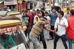 youth fiercely beaten
