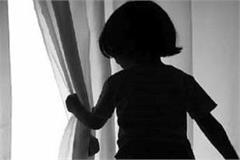 tenant raped four year minor girl