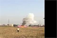 125 feet long rava after burning smoke