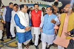 gujarat cm vijay rupani reached lucknow by adani charter