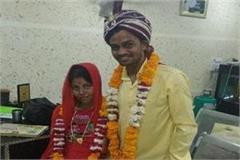 youth gave love marriage to a disadvantaged girl