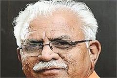 do not go to gurdwaras with photos of bhindrawala khattar