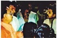 speaking on the turban of bjp leader