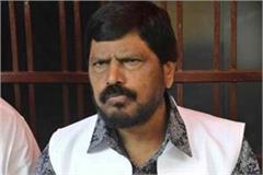 rahul is doing politics on the cbi athawale