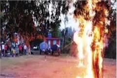dumahs in hummurur burnt effigies of dussehra