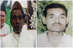 babri mosque litigant iqbal ansari receives threat letter