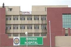 shaheed hasan khan medical college is easy to treat