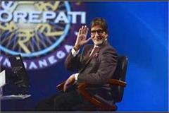 former dgp sukhkhan singh s daughter won 25 million in kbc