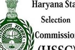 hssc announces dates for examinations know when to begin