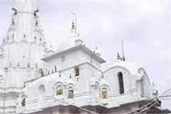 n the bageshwarwari temple 16 thousand pilgrims filled attendance