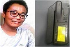 chinese citizen caught with satellite phone at varanasi airport