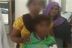 teacher beat up innocent schoolgirl