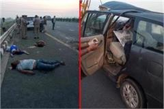 4 dead in same family in agra lucknow express