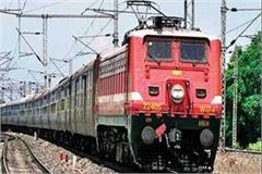 many amritsar trains canceled some of them also made divert