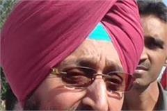 partap bajwa speaks about charanjit channi case
