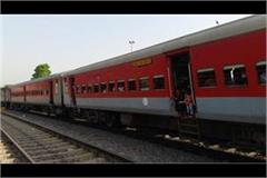 please note the passenger wake of festivals a special train will run