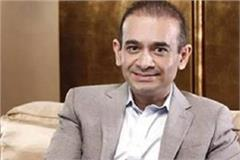 gurgaon s neerav modi makes mvl builder
