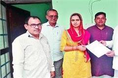 sarpanch jyoti bani bani sarpanch post resignation letter