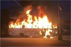 a bus catches fire in lucknow