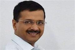 kejriwal will make some big announcements on october 7 in karnal