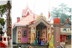 government preparing to acquire temples of shimla