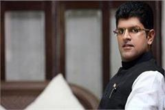 home ministry seeks dushyant chautala s demand suspends notification
