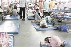 ujjain in the grip of viral fever 2 000 patients reach hospital every day