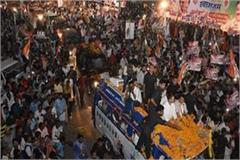 rahul s roadshow breaks down bjp leaders sleep some ac status