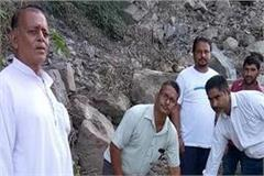 famous bhakra dam landslide in water supply close