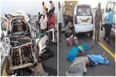 agra lucknow express accident