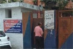 raid at jalandhar ct institute