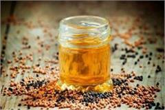 china removed ban from india mustard khali