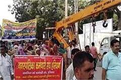 today on the fifth day of the haryana roadways strike