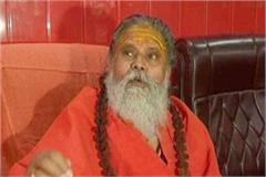 allahabad uttar pradesh hindi news narendra giri whatsapp group cm yogi