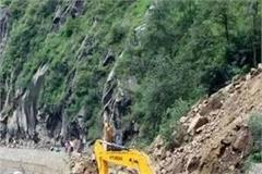 kullu manali nh closed for two days from today