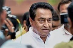 kamalnath challenge to election