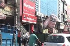 on the highway the corporation launched the encroachment campaign