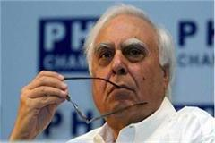 amethi kapil sibbal gives 2 crore for amethi