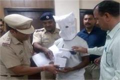 bjp leader arrested in baghdad murder case