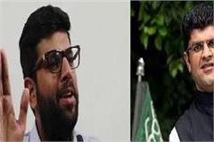 dushyant chautala and digvijaya chautala suspended from inelo party