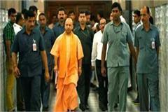 cm yogi on balrampur tour