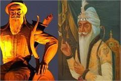 banda bahadur and maharaja ranjeet singh had made punjab a strong state