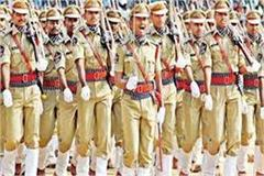 up police recruitment revised examination on october 25 and 26